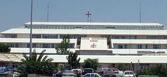 Baf Hastanesi'nde Hepatit C, Malarya ve Ebola alarmı