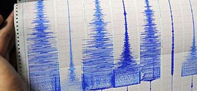 Akdenizde 5,3 büyüklüğünde deprem