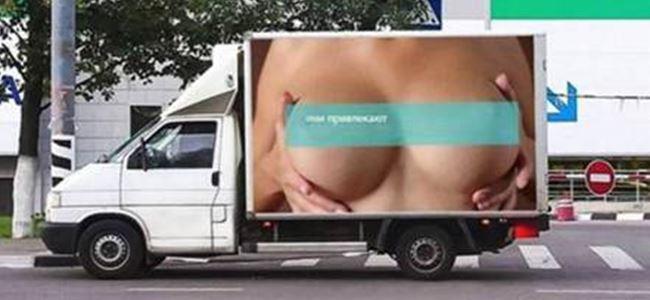 Kampanya trafiği karıştırdı