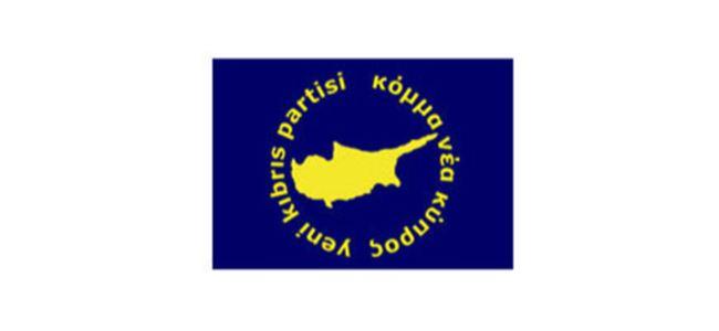 YKP Avrupa Sol Parti Toplantısı'na katılacak