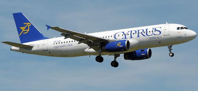 """""""Kıbrıs Havayolları"""" çalışanları eylem yaptı"""