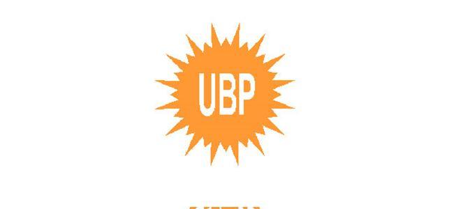 UBP'de istifa