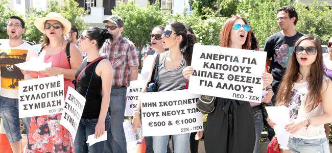 Öğretmenler Eğitim Bakanlığına yürüdü