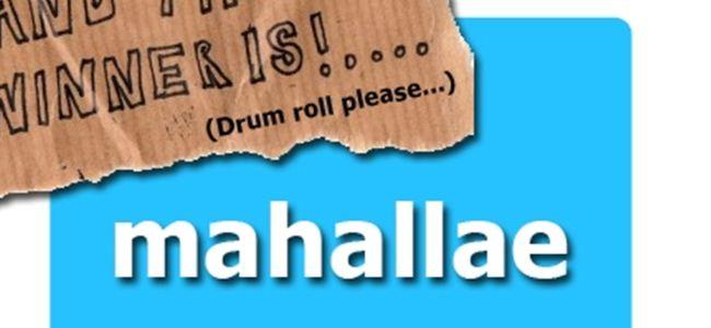 MAHALLAE: Kıbrıs'ta Barışı İnşa Etmeye Yönelik Gayretleri Haritalandıracak
