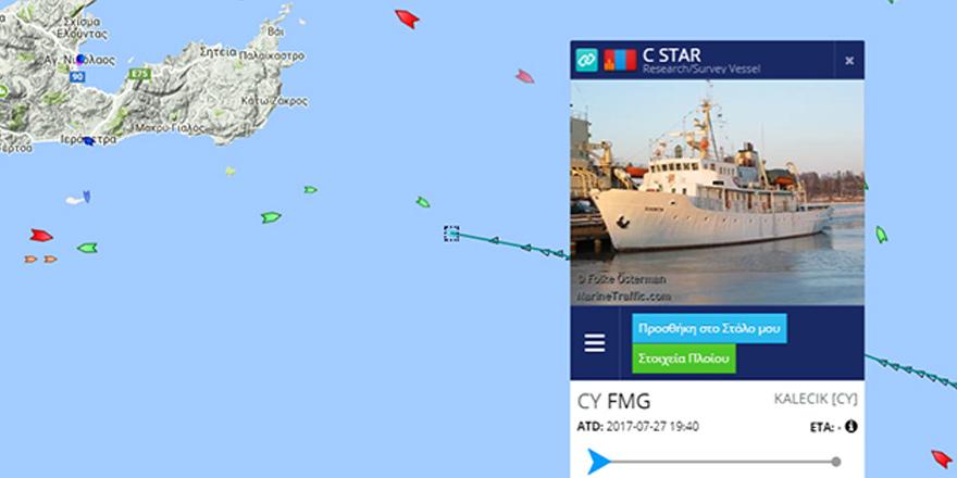 C-Star gemisi Girit'e sokulmuyor