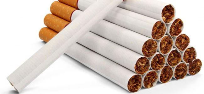 Sigara dosyası kabarık