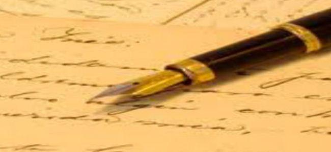 Üniversitelerarası Şiir Yazma Yarışması düzenleniyor