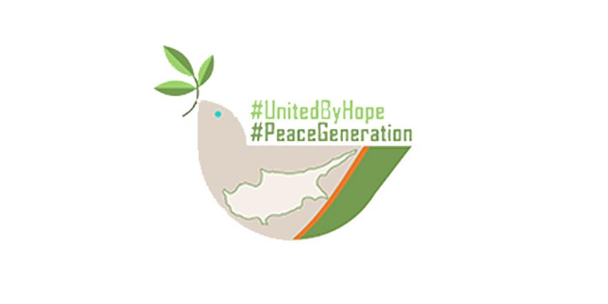 """""""Barış ve Yeniden Birleşme Şimdi"""" sloganıyla etkinlik düzenleniyor"""