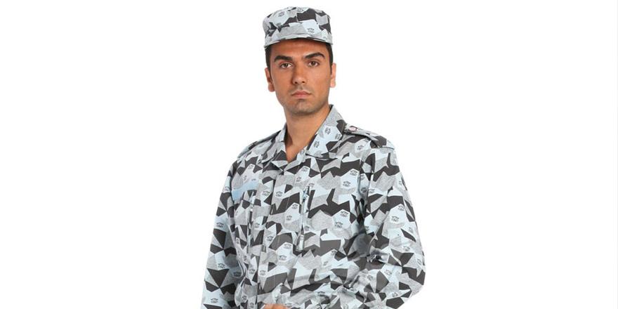 Askeri Giyim Sitesi