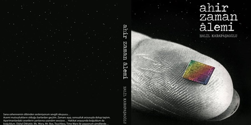 """Yeni bir şiir kitabı: """"Ahir Zaman Âlemi"""""""
