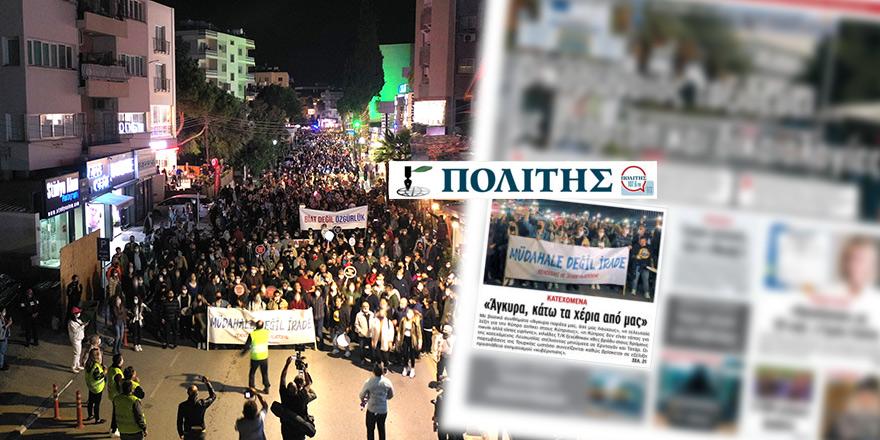 """""""Demokrasi ve İrade Yürüyüşü""""  güneye de yansıdı"""