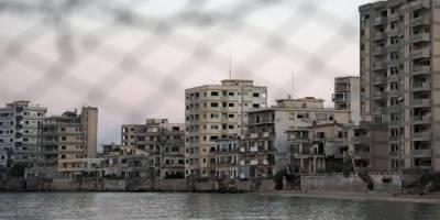 Maraş, BM Güvenlik Konseyi'ne taşınıyor