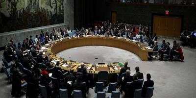 """BM Güvenlik Konseyi'nden """"Maraş"""" kınaması"""