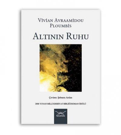 vivian-avramidu-plumbisin-altinin-ruhu-baslikli-romani-turkcede-heyamola-tarafindan-yayimlandi.jpg